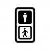 歩行者用信号機の白黒シルエットイラスト