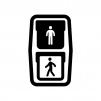 歩行者用信号機の白黒シルエットイラスト03
