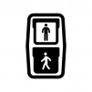 歩行者用信号機の白黒シルエットイラスト04