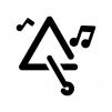 トライアングルと音符の白黒シルエットイラスト