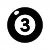 ビリヤードの球の白黒シルエットイラスト