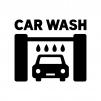 洗車の白黒シルエットイラスト05