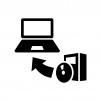 ソフトウェアをインストールの白黒シルエットイラスト02