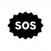 SOSの白黒シルエットイラスト03