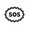 SOSの白黒シルエットイラスト04