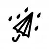 閉じている傘・パラソルの白黒シルエットイラスト02