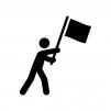 旗を振る人物の白黒シルエットイラスト
