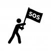 SOSの旗を振る人物の白黒シルエットイラスト