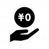 0円マークの白黒シルエットイラスト02