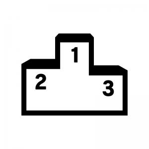 表彰台の白黒シルエットイラスト03