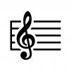 五線譜とト音記号の白黒シルエットイラスト
