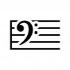 五線譜とヘ音記号の白黒シルエットイラスト