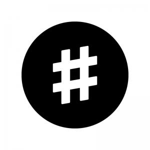 シャープ記号の白黒シルエットイラスト02