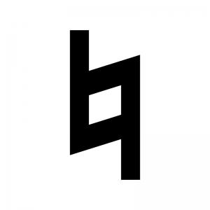ナチュラル記号の白黒シルエットイラスト