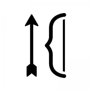 弓矢の白黒シルエットイラスト