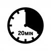 20分間の白黒シルエットイラスト