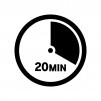 20分間の白黒シルエットイラスト02