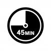 45分間の白黒シルエットイラスト02