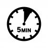 5分間の白黒シルエットイラスト