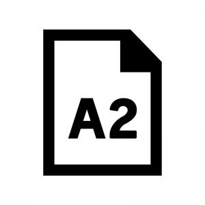 A2の用紙・書類の白黒シルエットイラスト