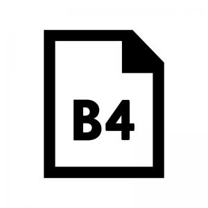 B4の用紙・書類の白黒シルエットイラスト