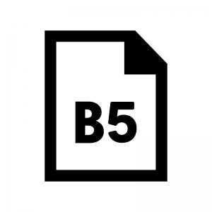 B5の用紙・書類の白黒シルエットイラスト