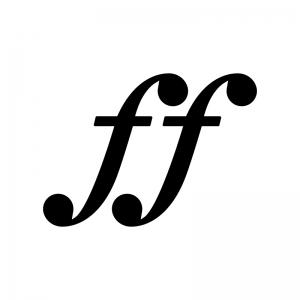 フォルティッシモの白黒シルエットイラスト
