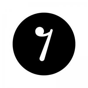 8分休符の白黒シルエットイラスト02