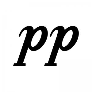 ピアニッシモの白黒シルエットイラスト