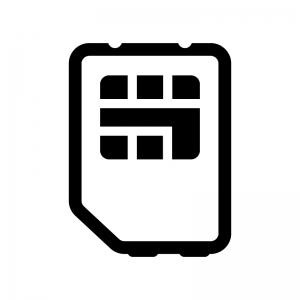 SIMカードの白黒シルエットイラスト02