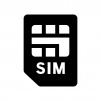 SIMカードの白黒シルエットイラスト03