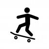 スケートボードをする人の白黒シルエットイラスト