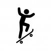 スケートボードをする人の白黒シルエットイラスト04