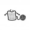 編み物と毛糸玉の白黒シルエットイラスト