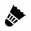 バドミントンのシャトル(羽根)の白黒シルエットイラスト