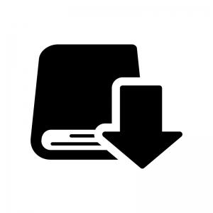 本と下矢印の白黒シルエットイラスト02