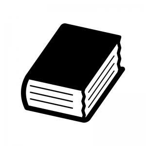 辞典・厚い本の白黒シルエットイラスト02