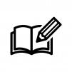 本(見開き)とペンの白黒シルエットイラスト