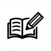 本(見開き)とペンの白黒シルエットイラスト02
