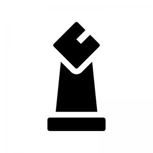 チェス・ビショップの白黒シルエットイラスト02