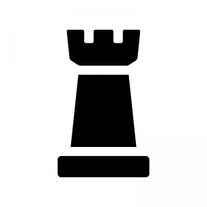 チェス・ルークの白黒シルエットイラスト02