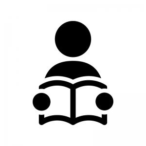 読書の白黒シルエットイラスト
