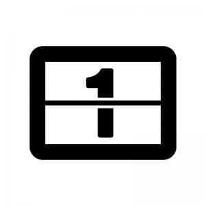 カレンダーの白黒シルエットイラスト05