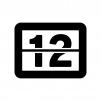 カレンダーの白黒シルエットイラスト06
