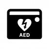 医療・AEDの白黒シルエットイラスト02