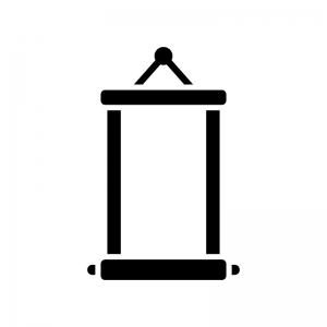 掛け軸の白黒シルエットイラスト