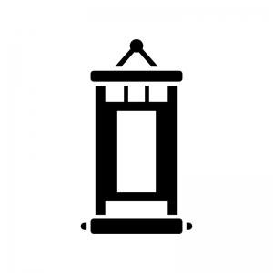 掛け軸の白黒シルエットイラスト02