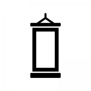 掛け軸の白黒シルエットイラスト03