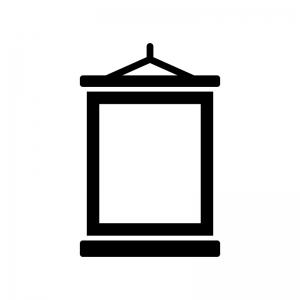 掛け軸の白黒シルエットイラスト04