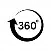 360度の白黒シルエットイラスト